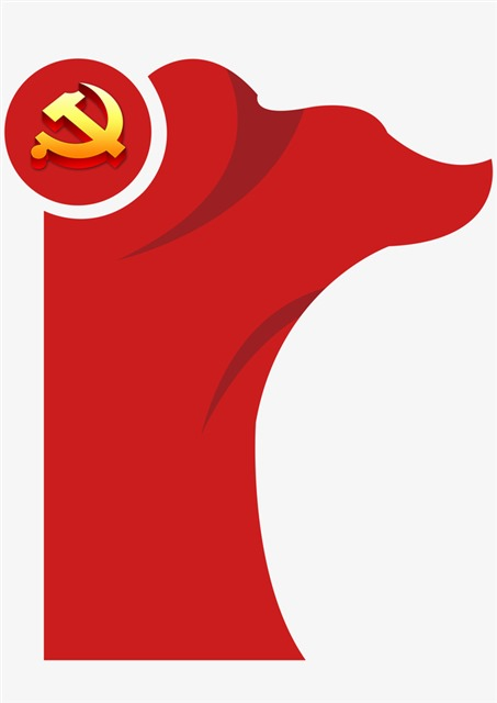 红色党建装饰图片