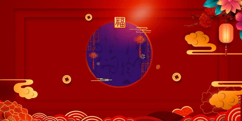 元旦春节祥云剪纸中国风背景