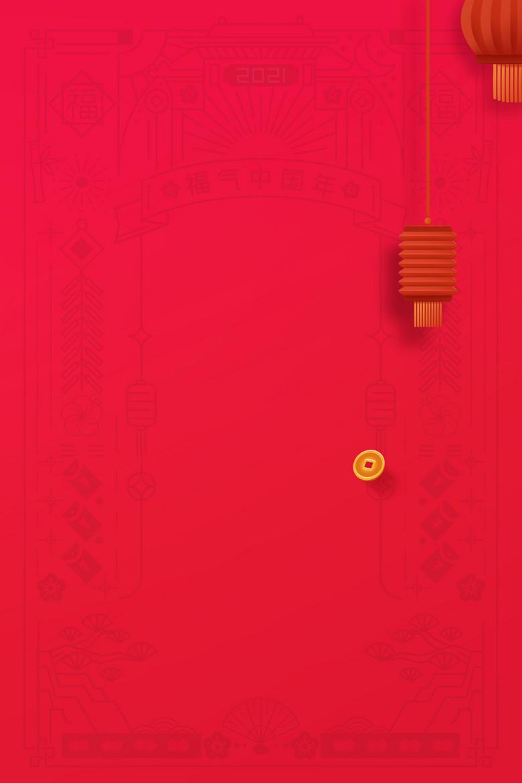 新年春节红色灯笼背景图