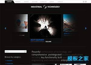 漂亮的幻灯企业网站模板