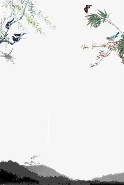 山水花鸟边框