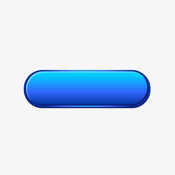 科技感蓝色按钮标题框