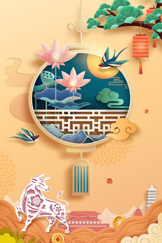 元宵佳节创意海报背景图