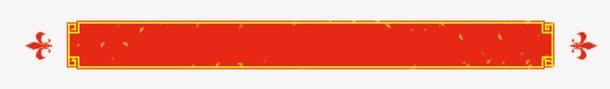 红色对联底框