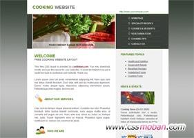 简单厨房类企业网站