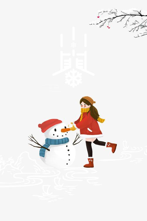小寒节气女孩堆雪人插画元素图