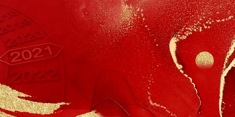 红色质感高级年会展板背景