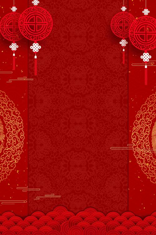 剪纸灯笼中国风底纹背景