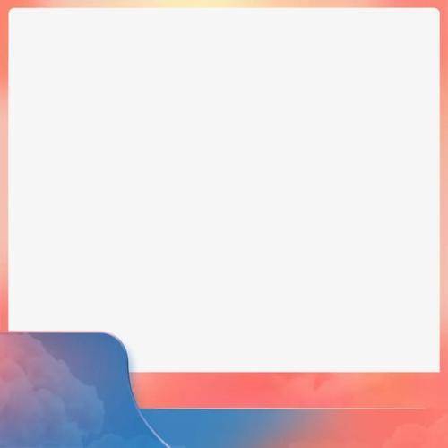 彩色渐变主图框