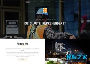交通运输企业单页响应式html模板