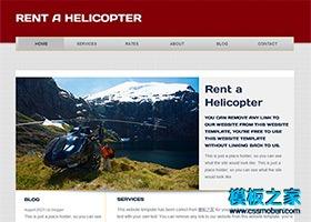 标准简单的企业网站模板