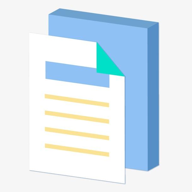 25D文档图标