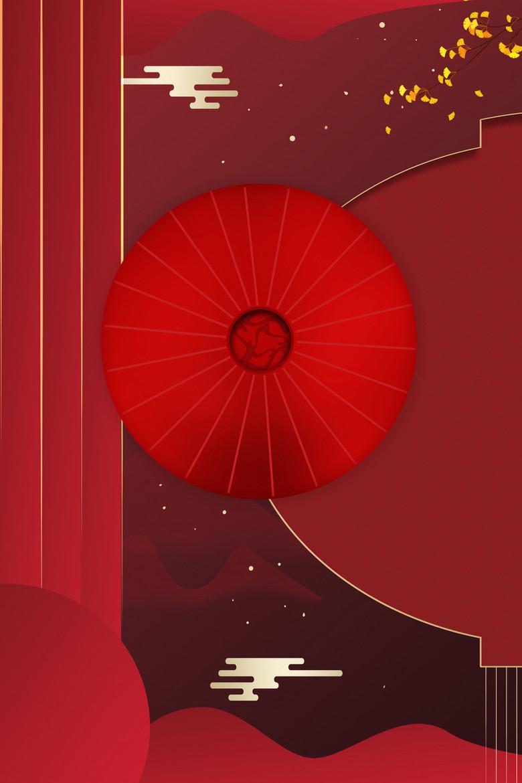 元旦红色背景图