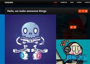 游戏动漫插画设计师网站模板