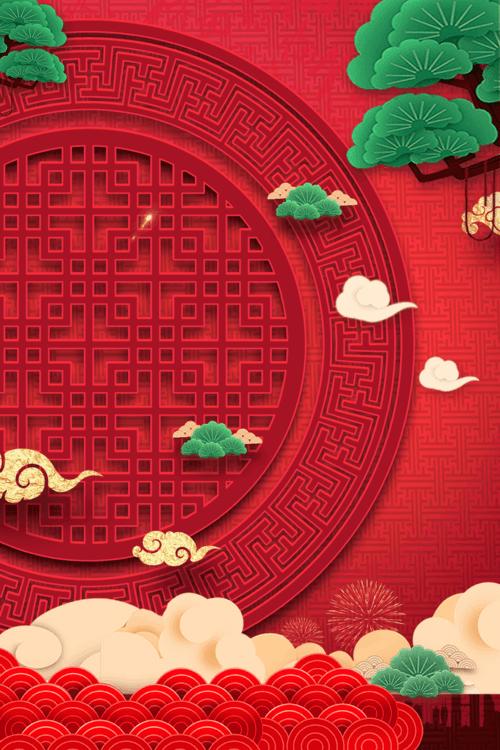 2021元旦春节红色中国风背景