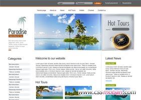 导航式旅游企业网站模板