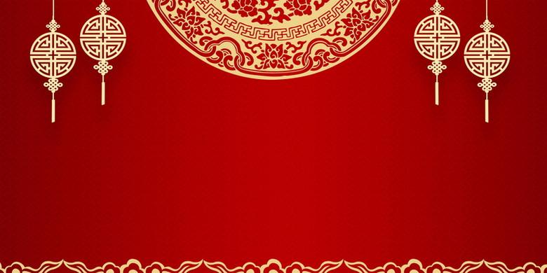元旦春节晚会banner背景