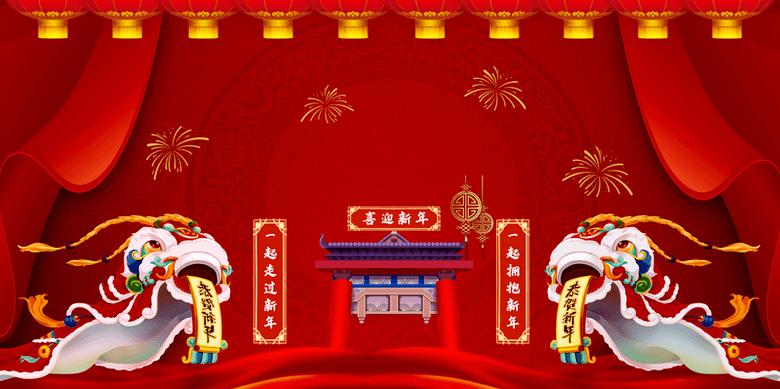 中国风元旦春节舞狮背景