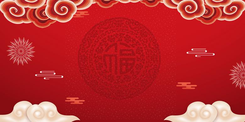 元旦春节展板海报背景