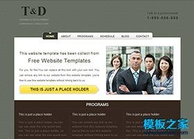 商务团队介绍html网页模板