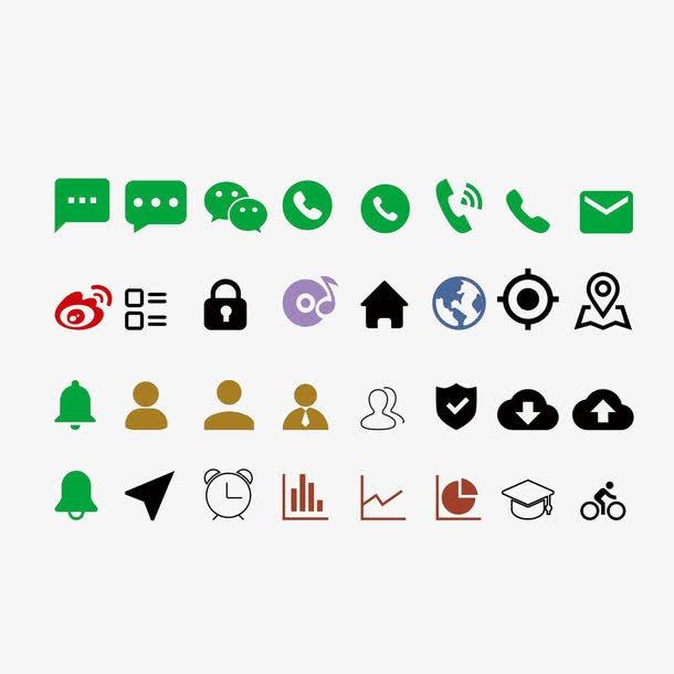 手机软件应用图标
