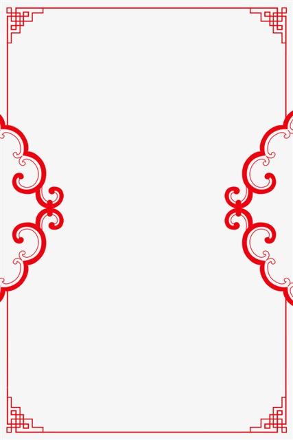 迎新年红色边框