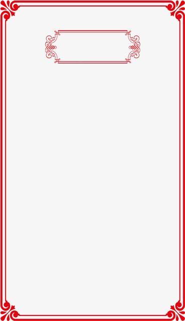 红色简约新年边框