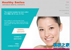 女性美容护肤类网站html5模板