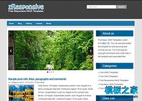 蓝色简洁的博客html5模板