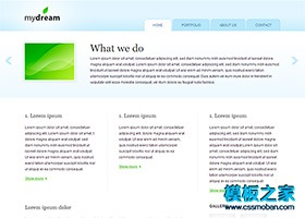 简洁的企业网站模板