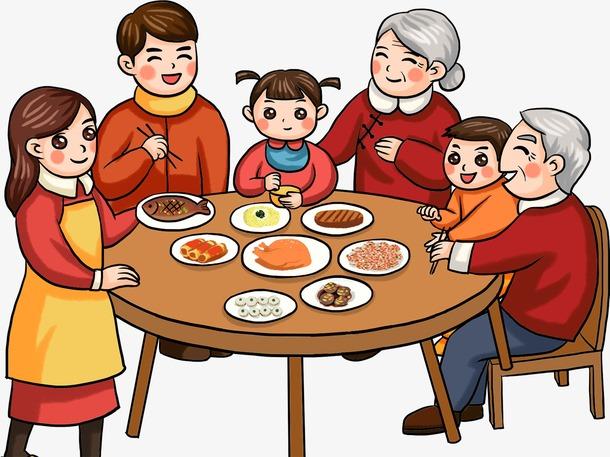 一家人吃团圆饭卡通元素