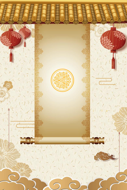 古典中式春节海报背景
