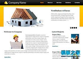 建筑工地企业网站模板