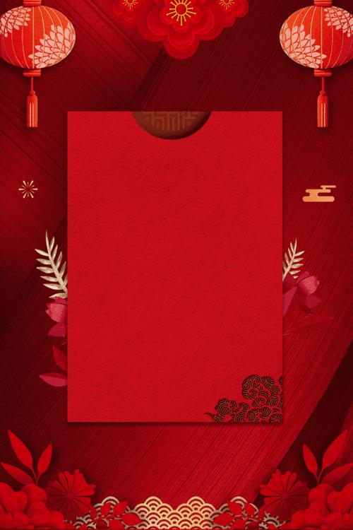 复古中国风元旦新年背景