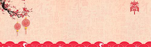 祥云底纹春节展板海报背景
