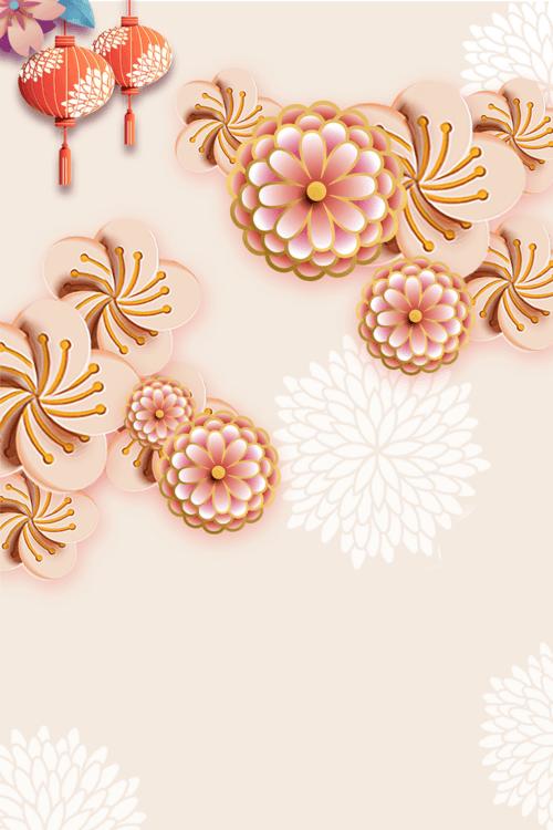中式花朵元旦新年背景