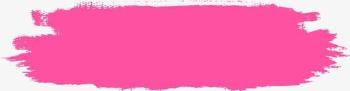 粉色笔刷边框标签