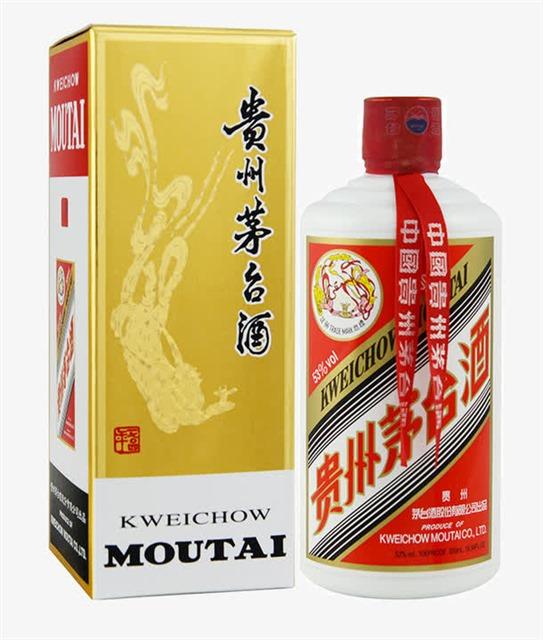 贵州茅台酒实拍免抠