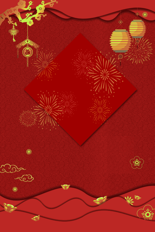 红色质感元旦春节海报背景