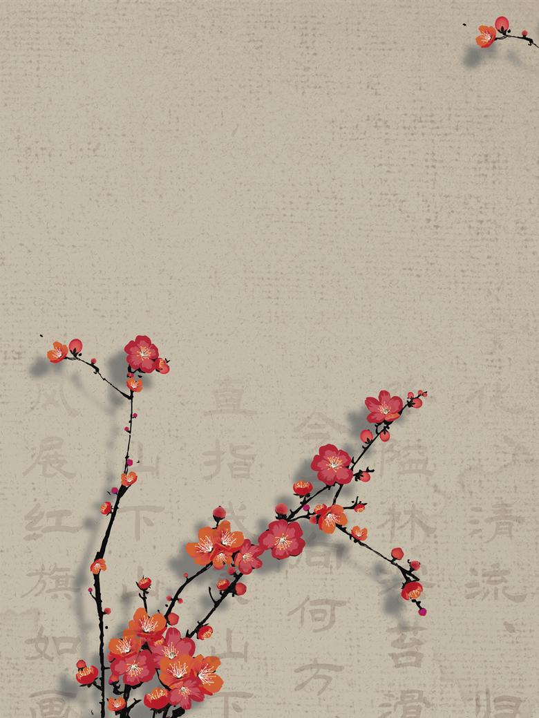 复古梅花枝中国风背景