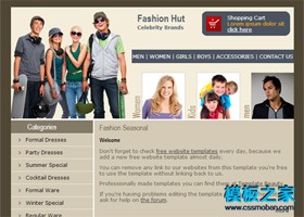 时尚服装企业网站模板