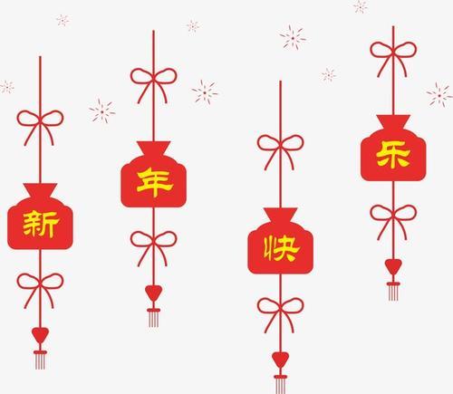 卡通新年快乐红包挂件