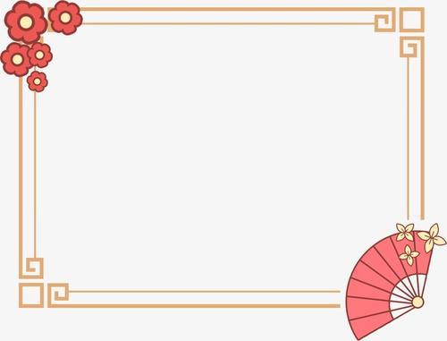 扇子梅花卡通新年边框