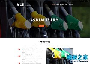 新能源加油站工业原材料网站模板