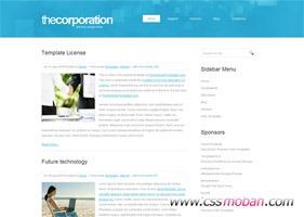 蓝色标准的企业博客模板