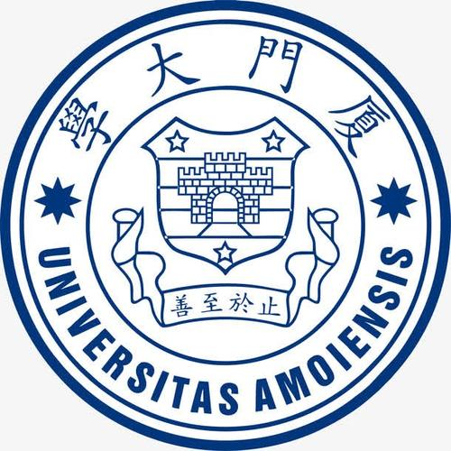 厦门大学logo设计