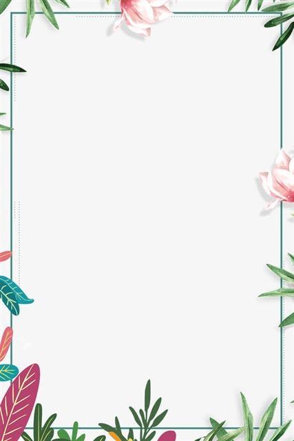 韩国手绘小清新边框
