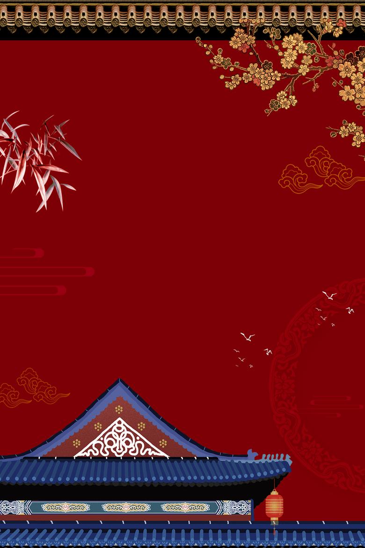 中国风春节海报背景图