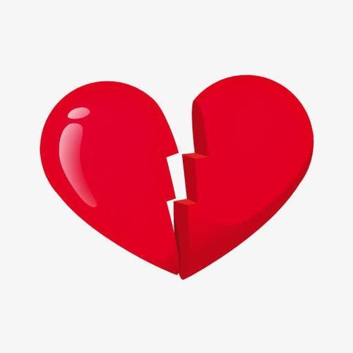 破碎的爱心
