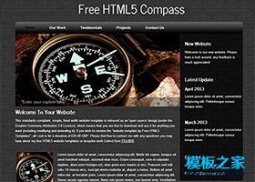 斜纹背景HTML5模板